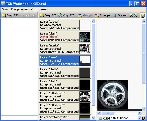 TXD Workshop - Программы - GTA:SA - Хранилище файлов - SA:MP